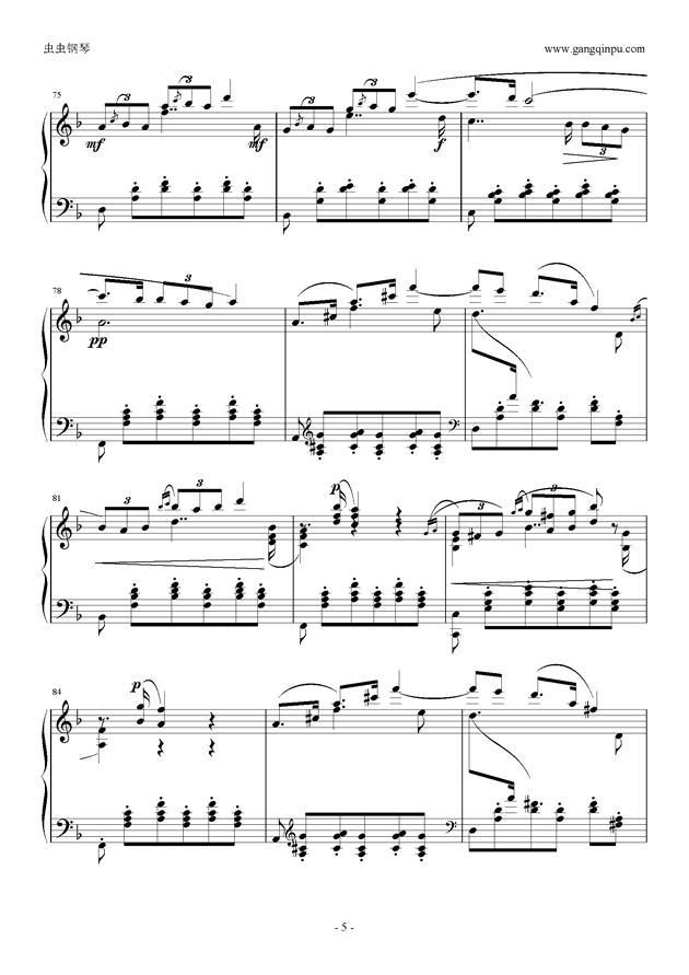 李斯特改编舒伯特小夜曲钢琴谱 第5页