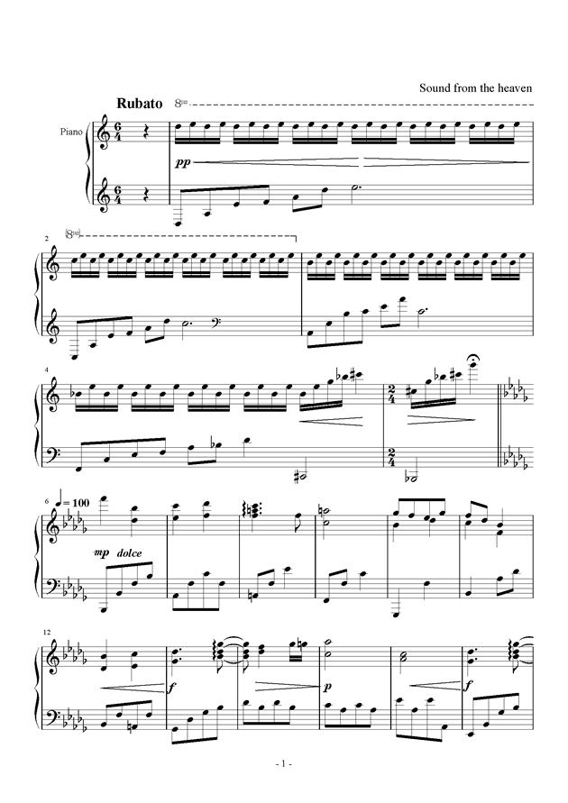 大自然的声音(四)幽林钢琴谱 第1页