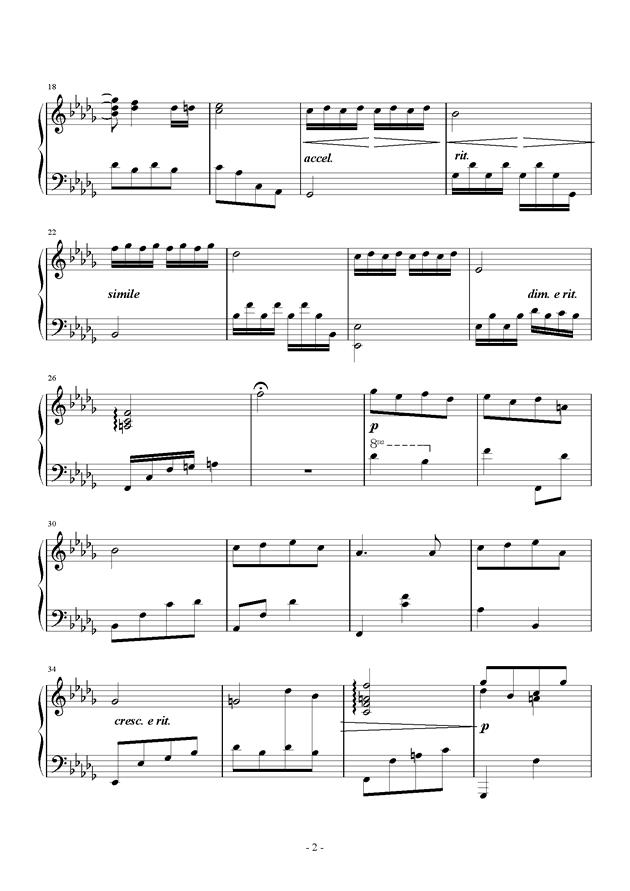 大自然的声音(四)幽林钢琴谱 第2页
