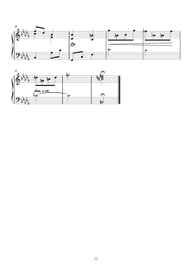 大自然的声音(四)幽林钢琴谱 第3页