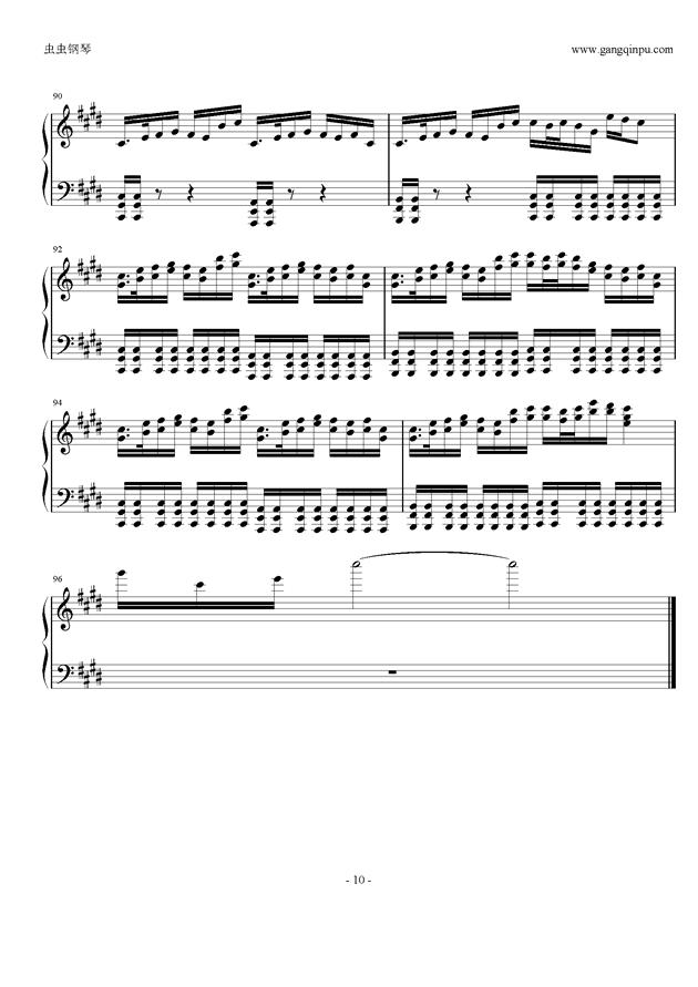 权御天下钢琴谱 第10页
