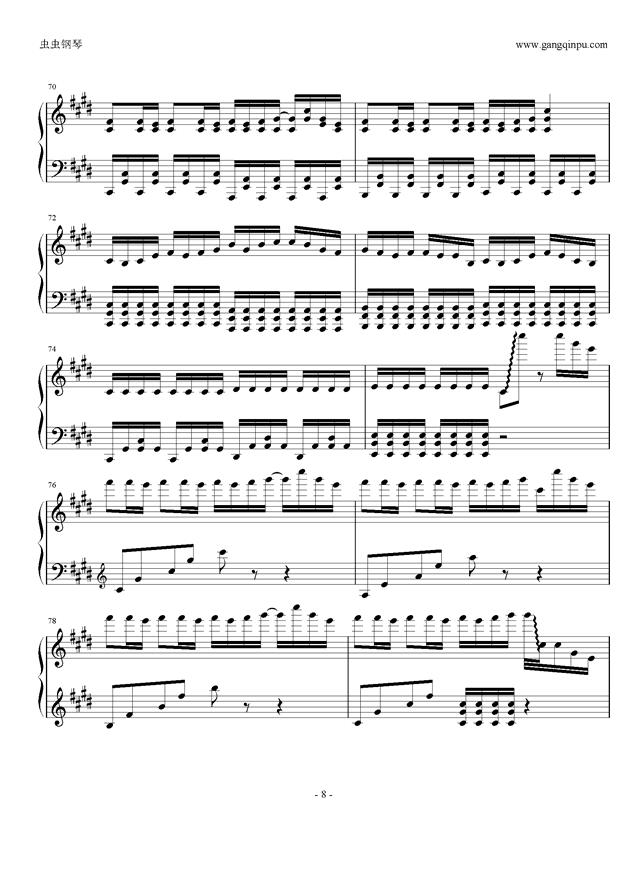 权御天下钢琴谱 第8页