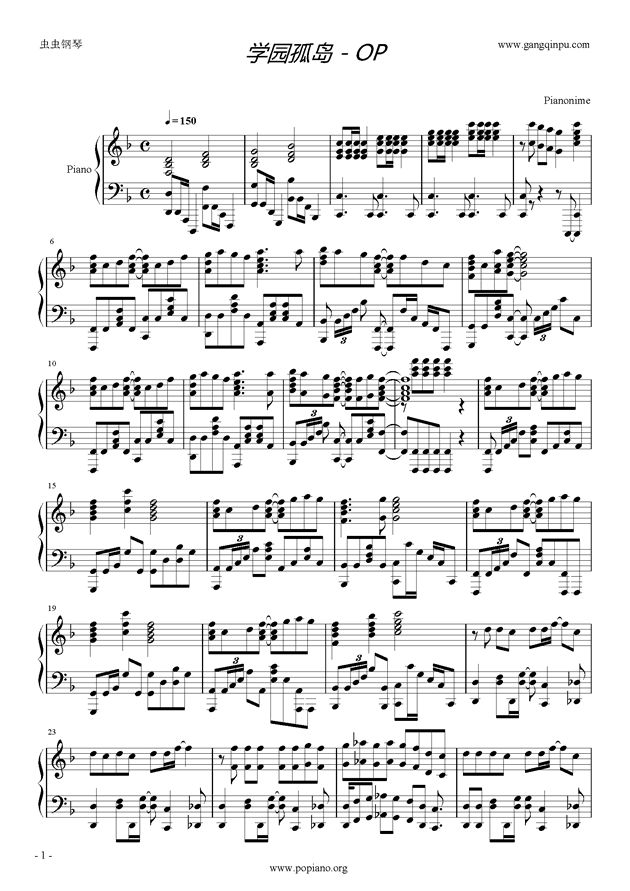 学园孤岛钢琴谱 第1页