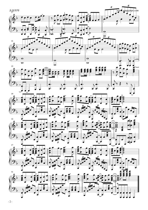 学园孤岛钢琴谱 第2页