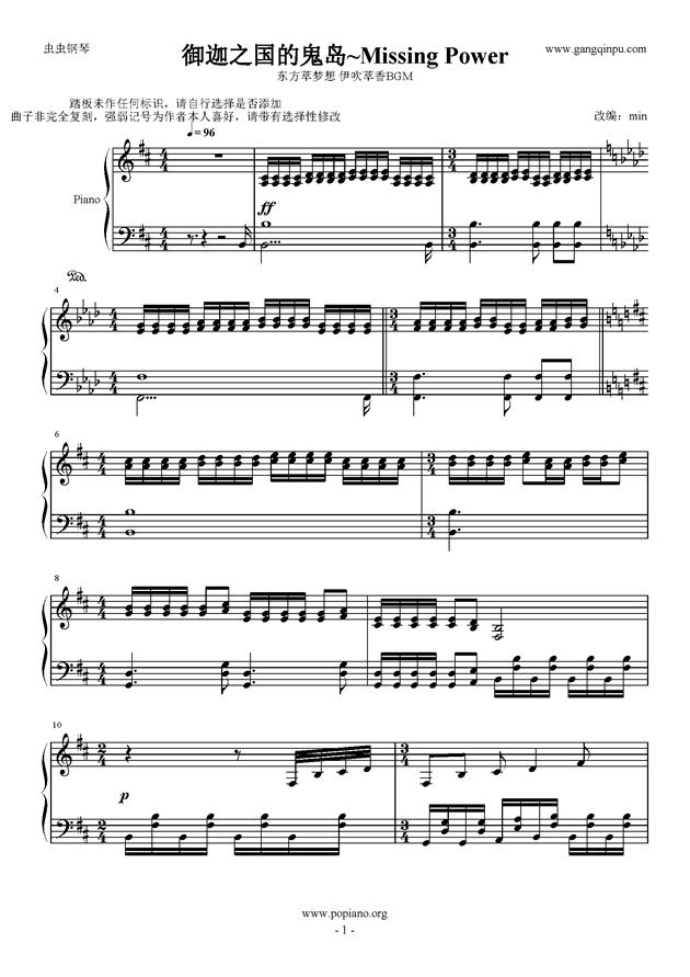 Missing Power钢琴谱 第1页