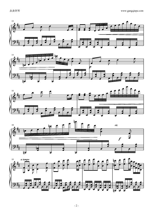 Missing Power钢琴谱 第2页