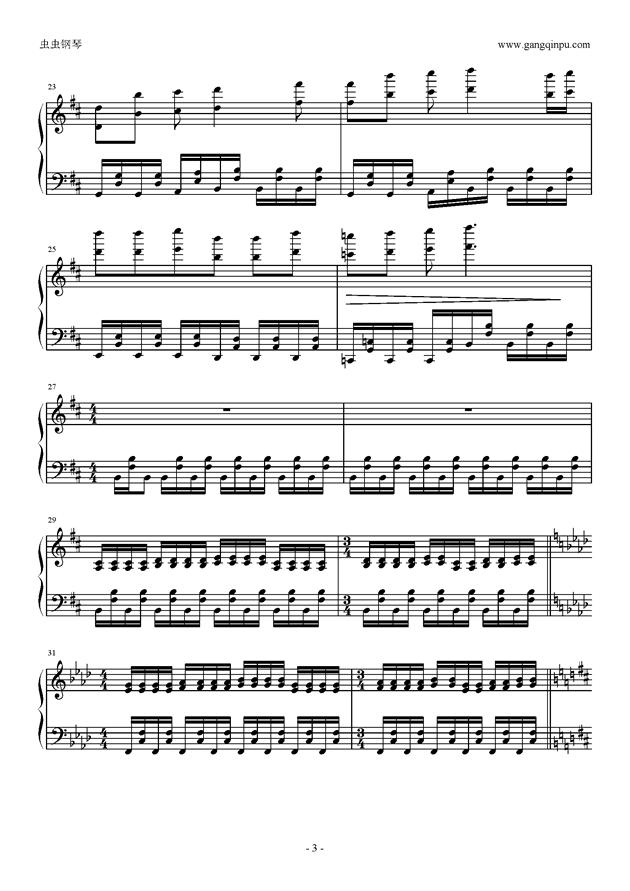 Missing Power钢琴谱 第3页