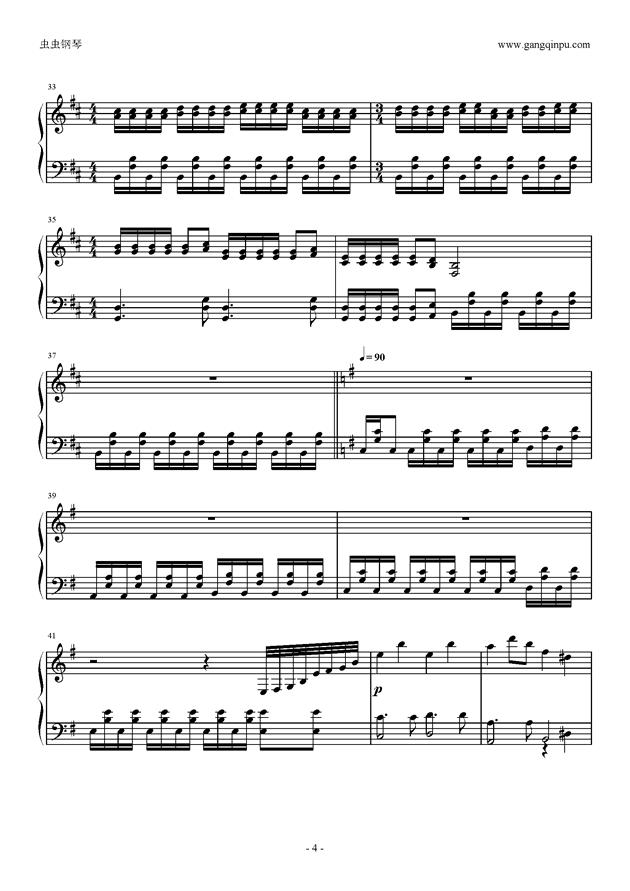 Missing Power钢琴谱 第4页