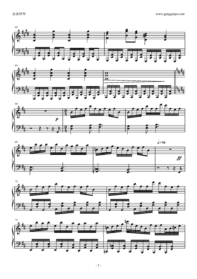 Missing Power钢琴谱 第7页