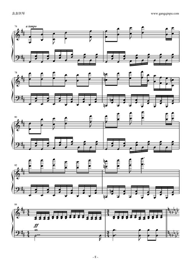 Missing Power钢琴谱 第8页