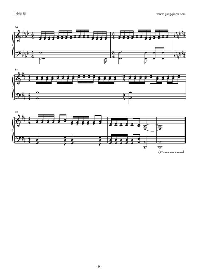 Missing Power钢琴谱 第9页
