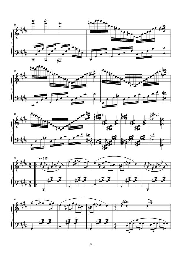 田园风光钢琴谱 第3页