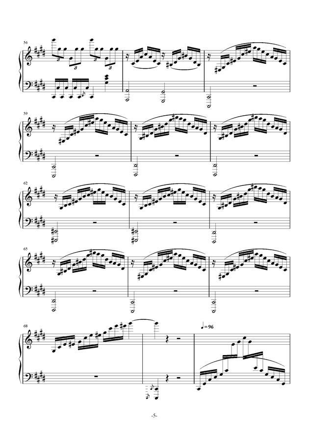 田园风光钢琴谱 第5页