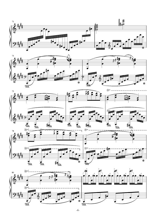 田园风光钢琴谱 第6页