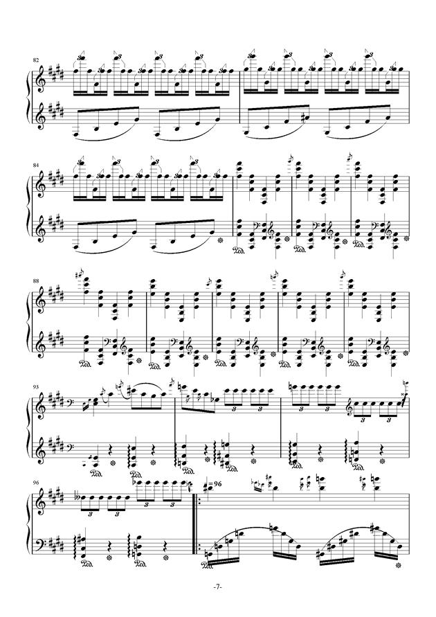 田园风光钢琴谱 第7页