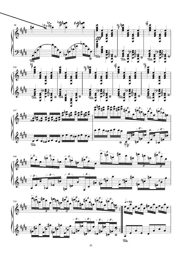 田园风光钢琴谱 第8页