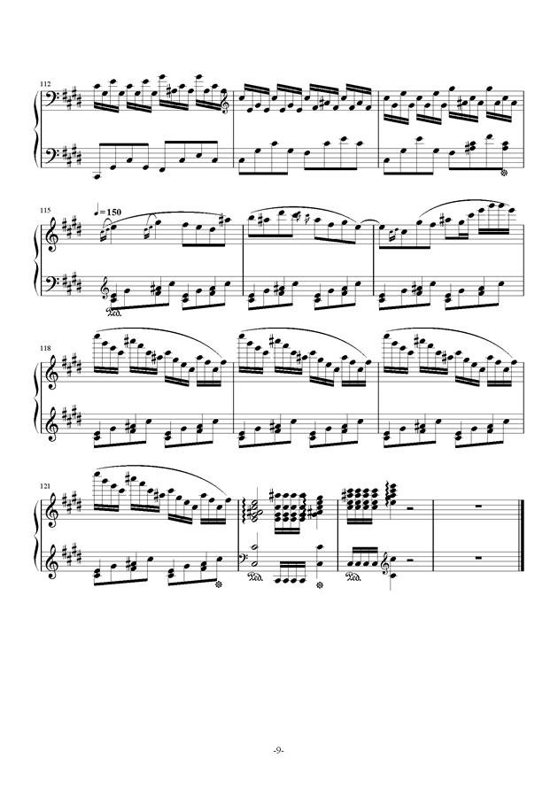 田园风光钢琴谱 第9页