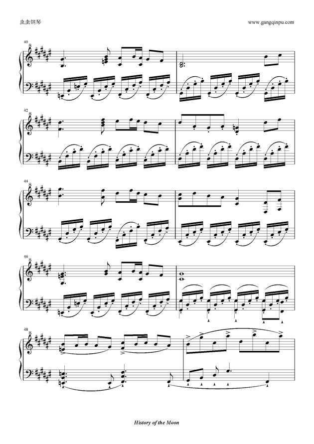 千年幻想乡钢琴谱 第5页