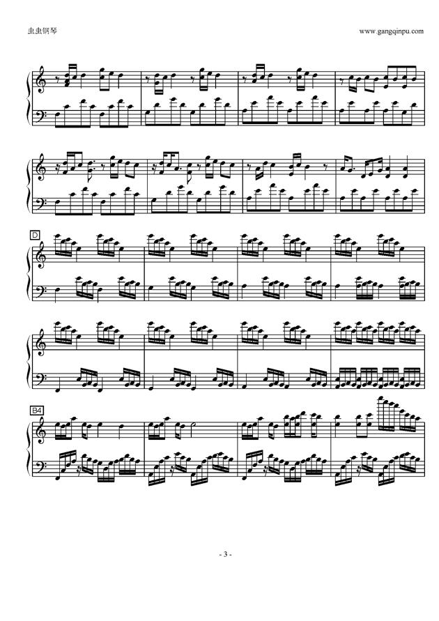 Luv Letter in C Major钢琴谱 第3页