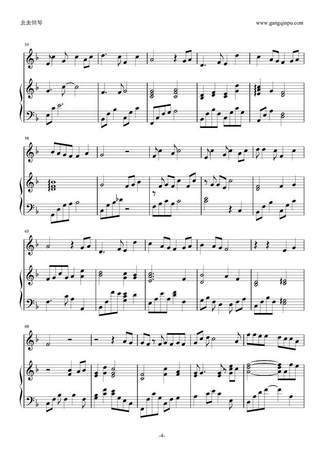 一次就好钢琴谱 第4页