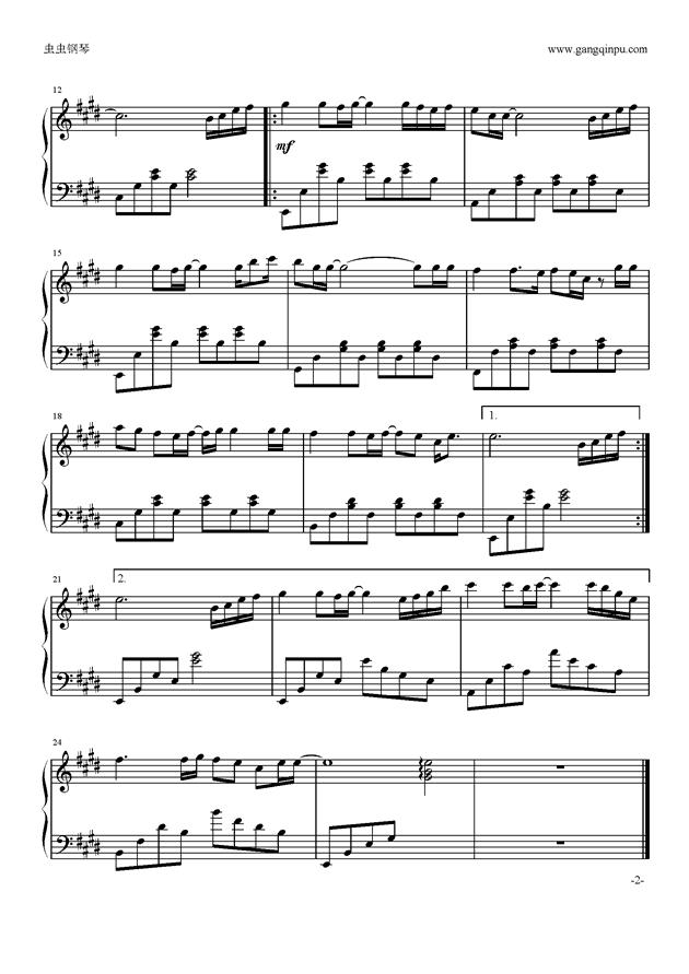 千千阙歌钢琴谱 第2页