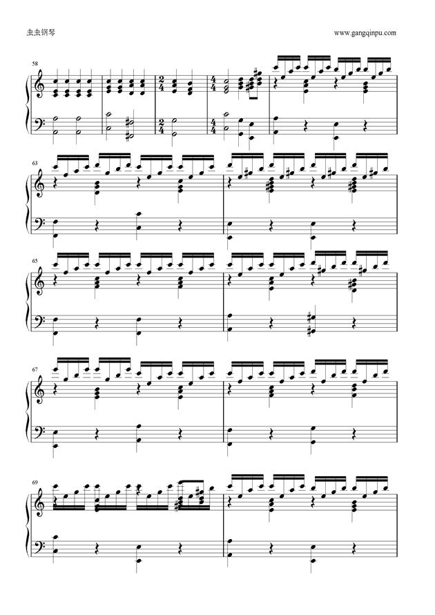 明天会更好 钢琴伴奏