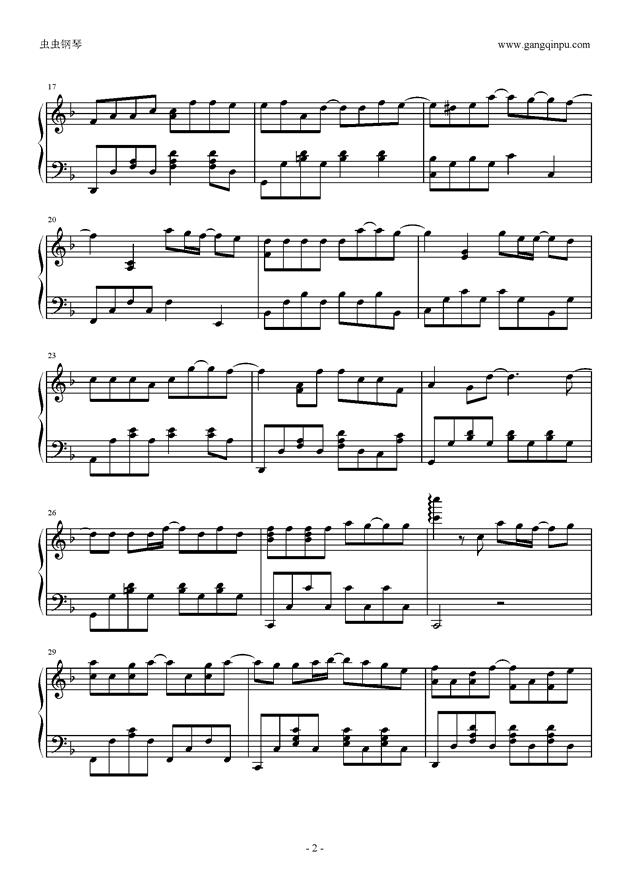 我的少女时代钢琴谱 第2页
