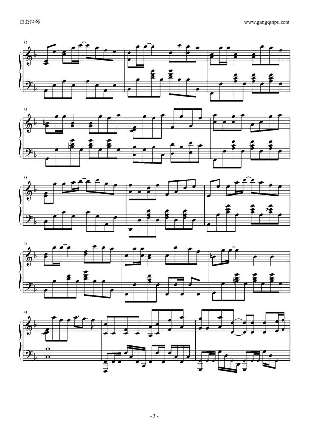 我的少女时代钢琴谱 第3页