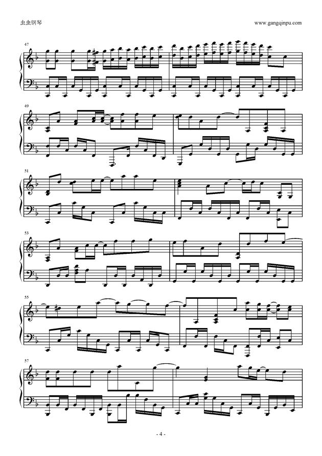 我的少女时代钢琴谱 第4页