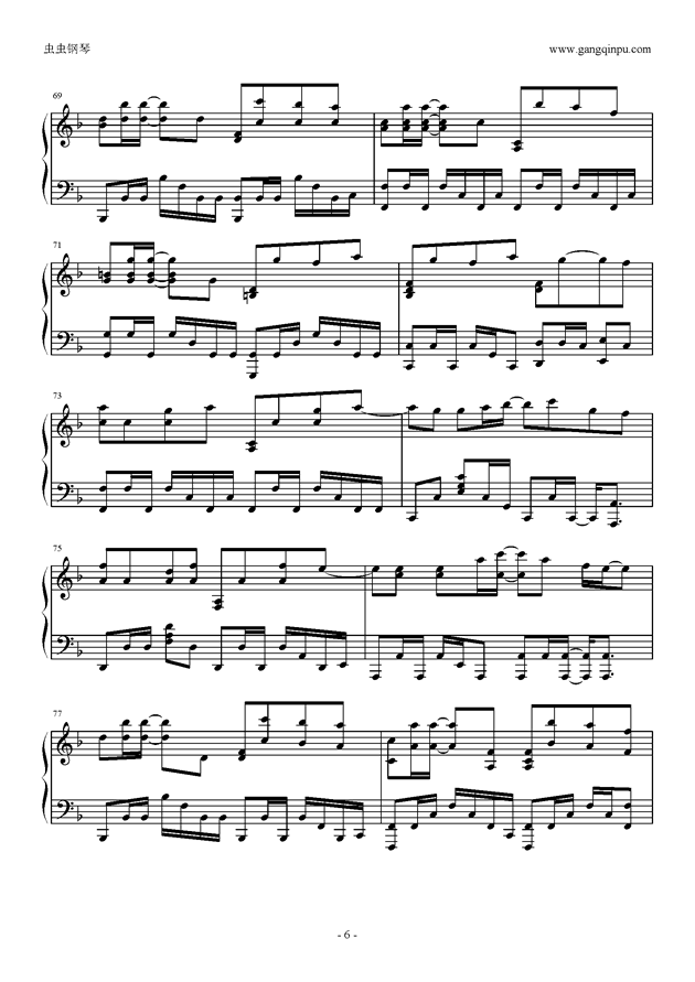 我的少女时代钢琴谱 第6页