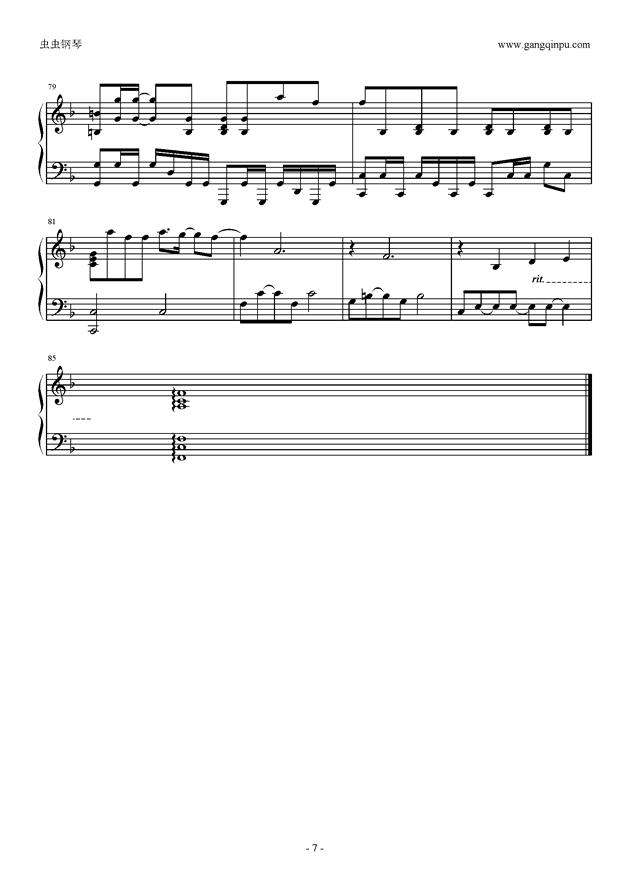 我的少女时代钢琴谱 第7页