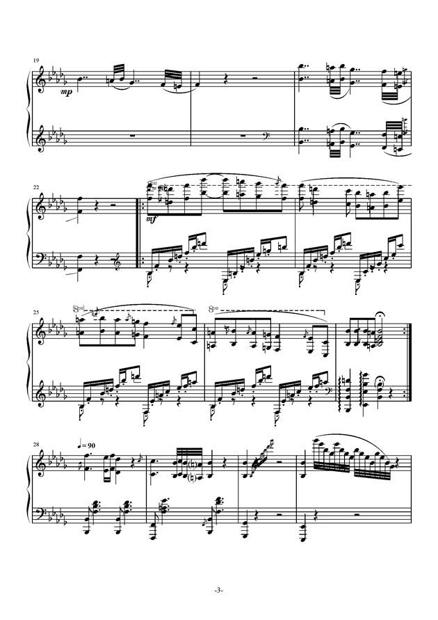 月光曲钢琴谱 第3页