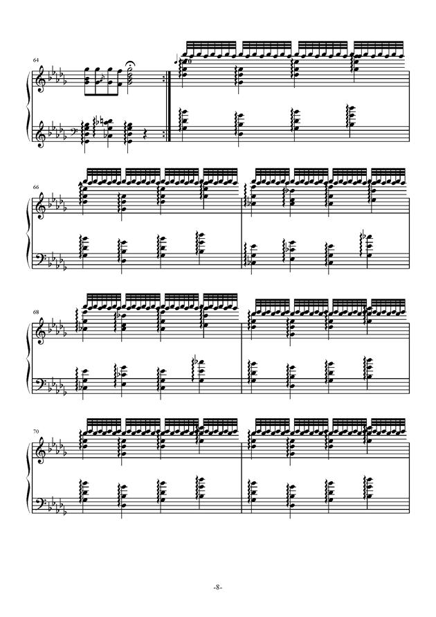 月光曲钢琴谱 第8页
