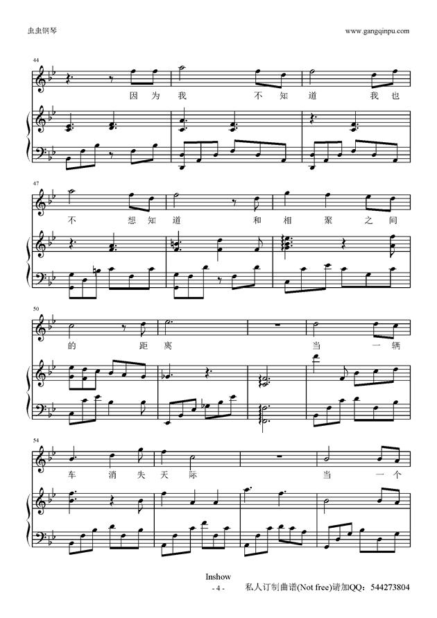 后会无期 伴奏谱 G.E.M 邓紫棋,后会无期 伴奏谱 G.E.M 邓紫棋钢琴