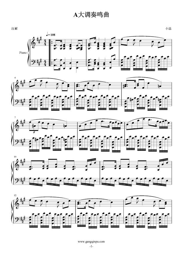 A大调奏鸣曲钢琴谱 第1页