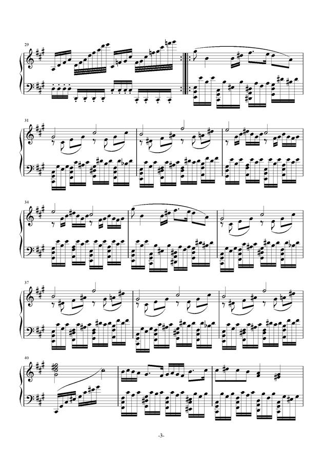 A大调奏鸣曲钢琴谱 第3页