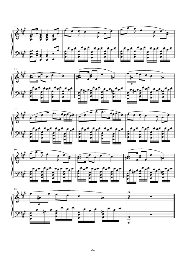 A大调奏鸣曲钢琴谱 第6页