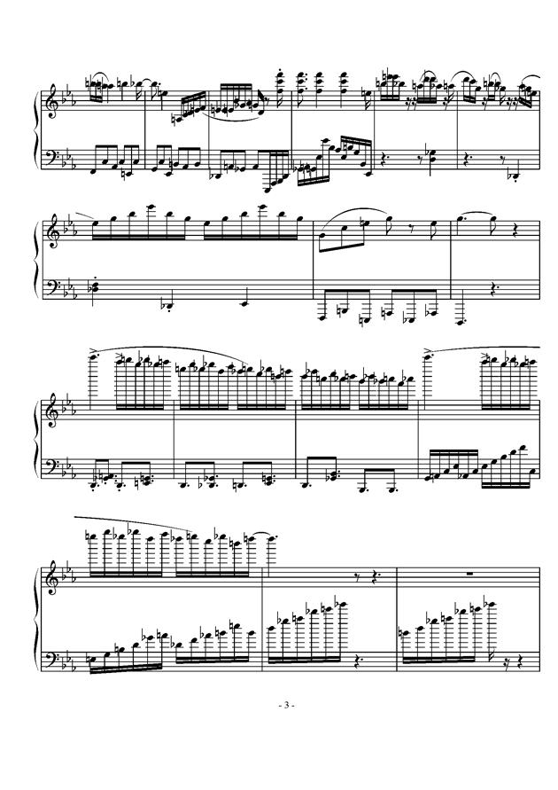 超级马里奥钢琴谱 第3页