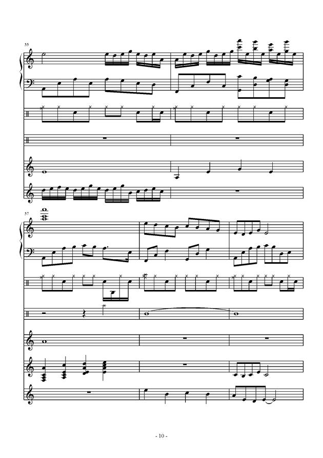 午后的随想钢琴谱 第10页