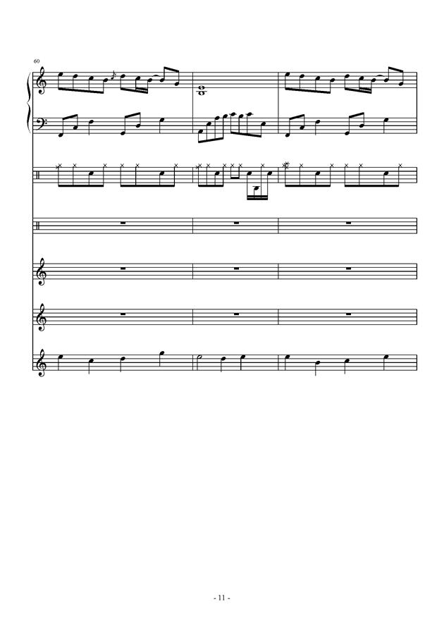 午后的随想钢琴谱 第11页