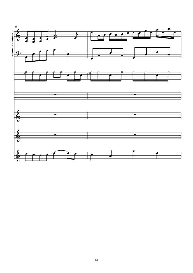 午后的随想钢琴谱 第12页
