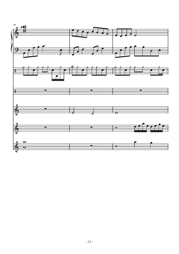 午后的随想钢琴谱 第13页