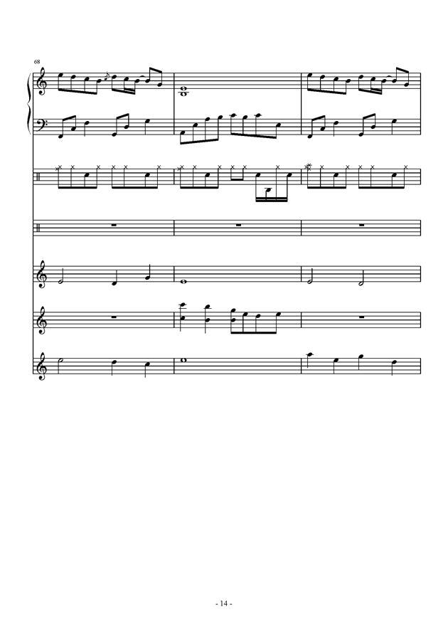 午后的随想钢琴谱 第14页