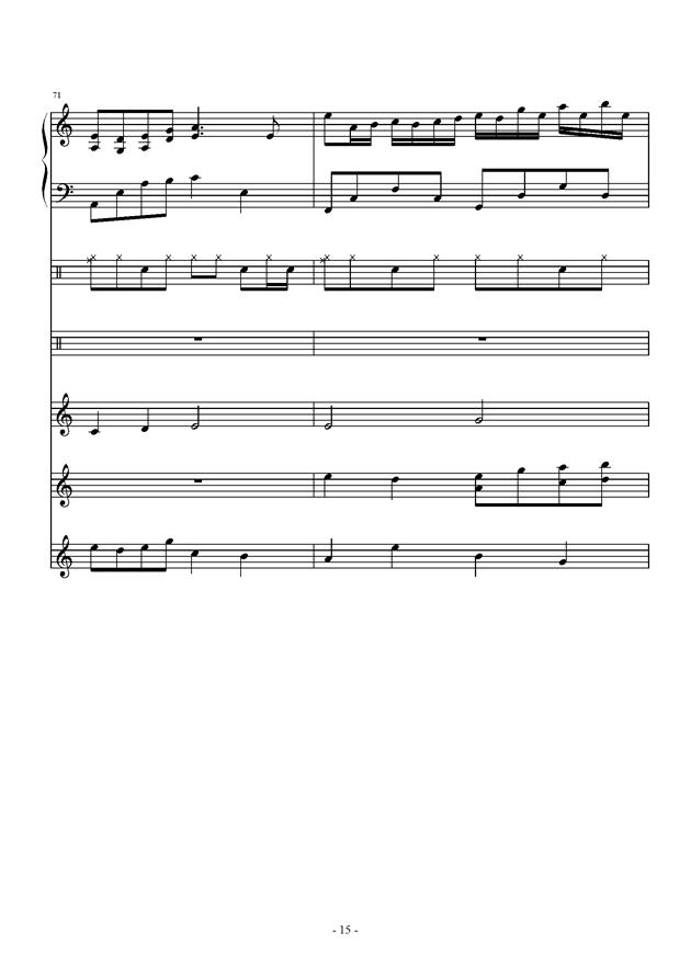 午后的随想钢琴谱 第15页