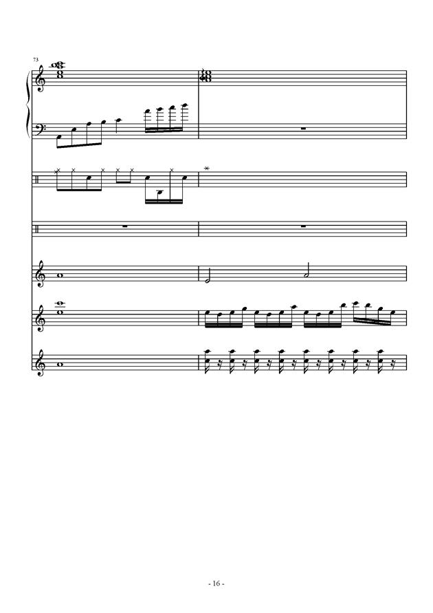 午后的随想钢琴谱 第16页