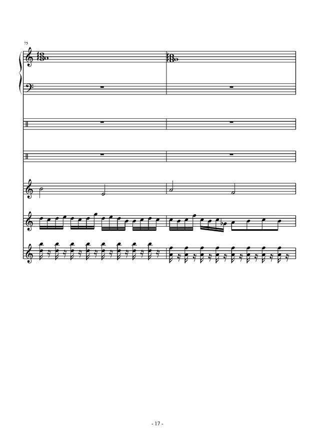 午后的随想钢琴谱 第17页