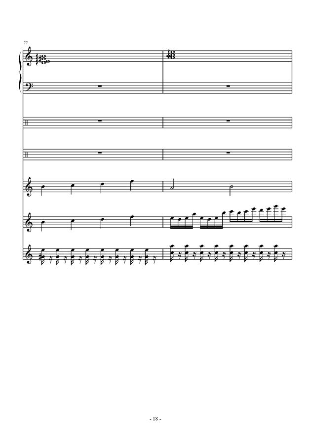午后的随想钢琴谱 第18页