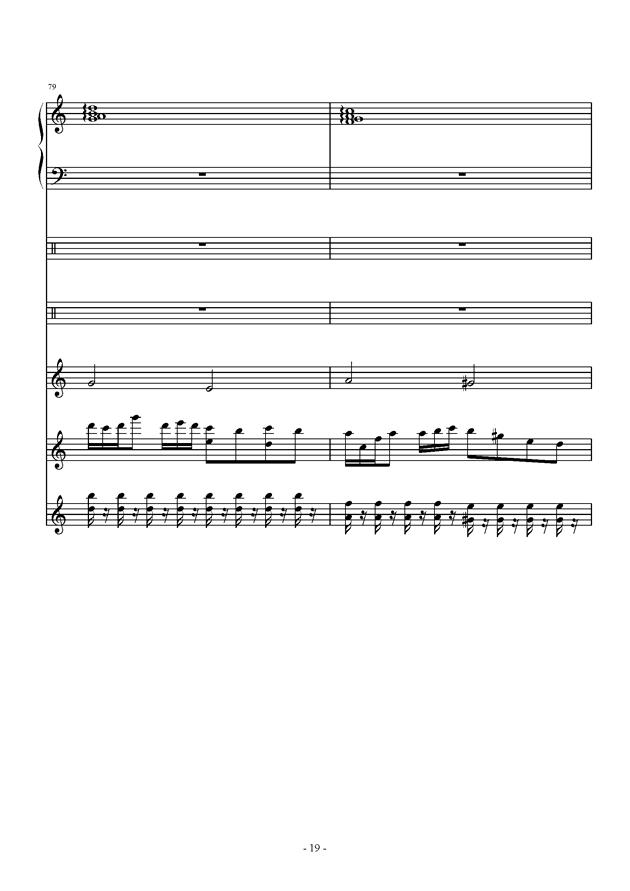 午后的随想钢琴谱 第19页