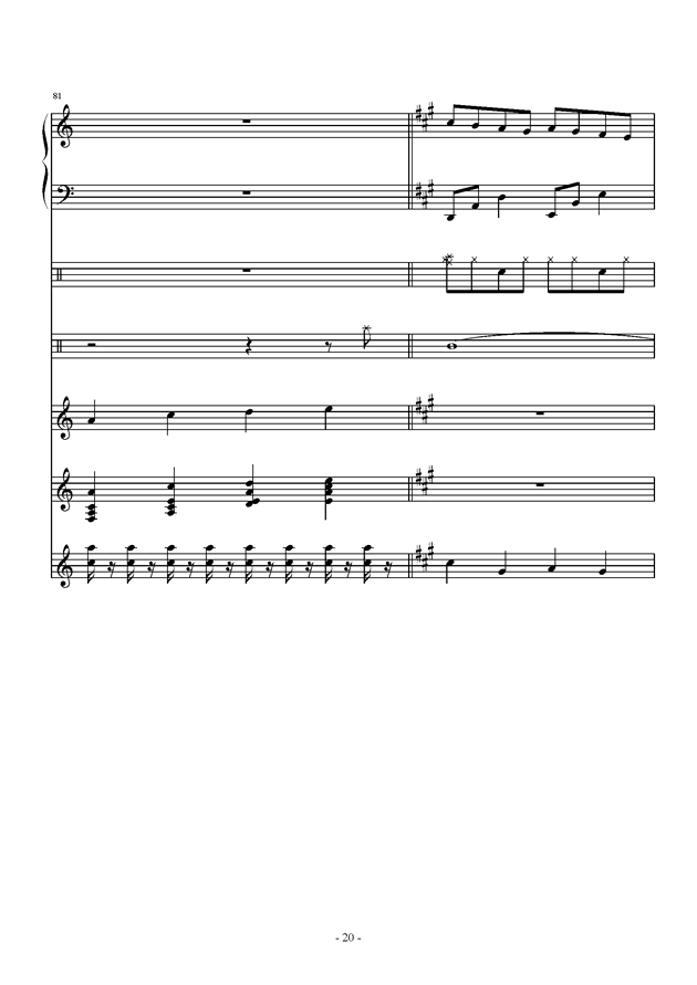 午后的随想钢琴谱 第20页