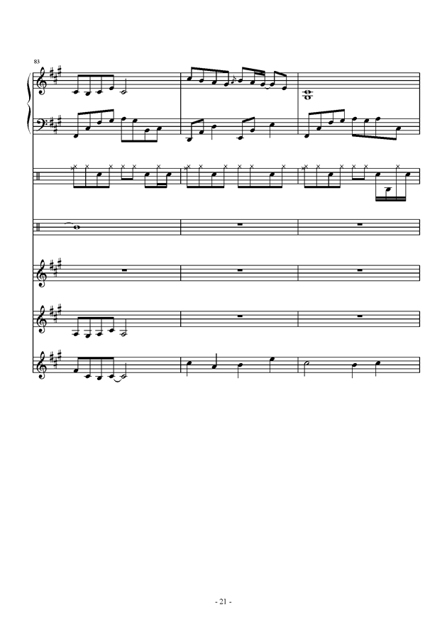 午后的随想钢琴谱 第21页